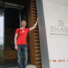 Моя экскурсия в центр культуры вина в Шабо