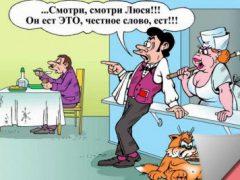 Лучшие анекдоты про официантов