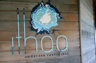 подводный-ресторан-Ithaa