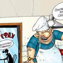8 причин разгневать официанта