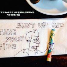 Какие самые большие чаевые гости оставляют официантам